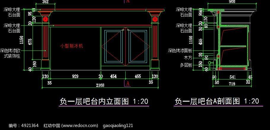 别墅负一层吧台内立面图CAD素材下载_别墅Ccad能打开pdf图片