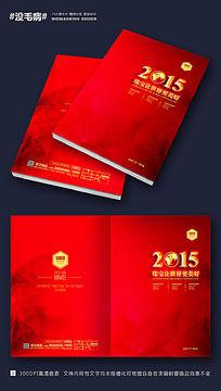 红色大气黄金产品画册封面设计