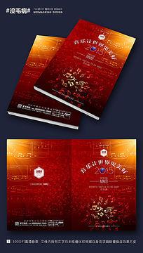 金色大气音乐会画册封面设计