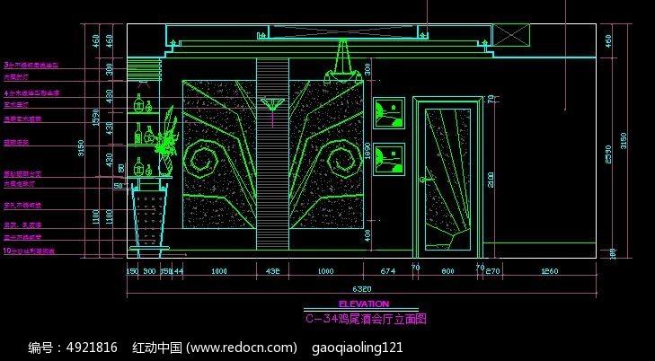 鸡尾酒厅造型墙面立面图_CAD图纸图片素材是图纸sf什么电气意思图片