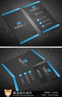 蓝黑大气商业名片设计