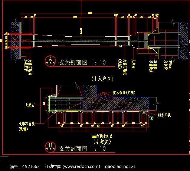 欧式玄关造型剖面图 施工设计图