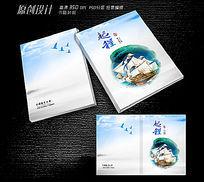 企业目标画册封面设计