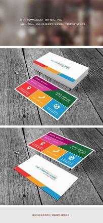 彩色时尚印刷名片PSD模板