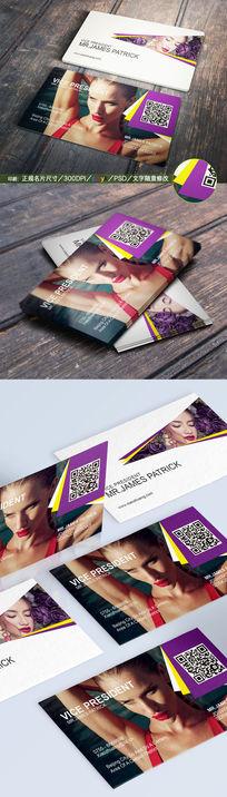 时尚紫色浪漫婚礼模特名片设计