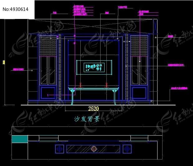 中式别墅端景沙发背景造型立面图