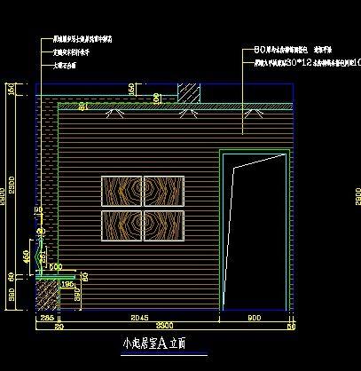中式别墅小 起居室 A立面图 CAD 图纸 图片 素材 中式别墅小 起居室
