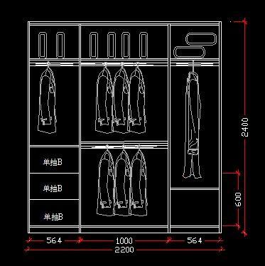 2*2.4米衣柜内部结构设计图