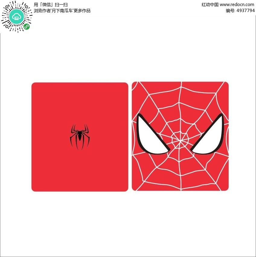 超萌可爱卡通蜘蛛侠记事本本子封面