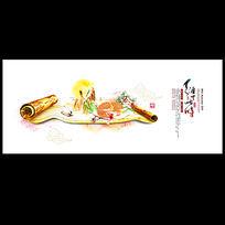 创意中国风中秋节宣传海报设计