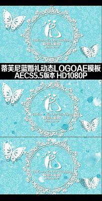 蒂芙尼蓝婚礼动态LOGOAE模板