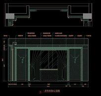 法式风格别墅二层男孩房阳台窗户B立面图