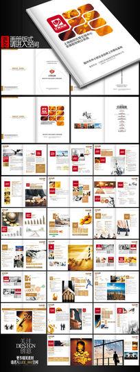 高端投资公司宣传画册版式设计