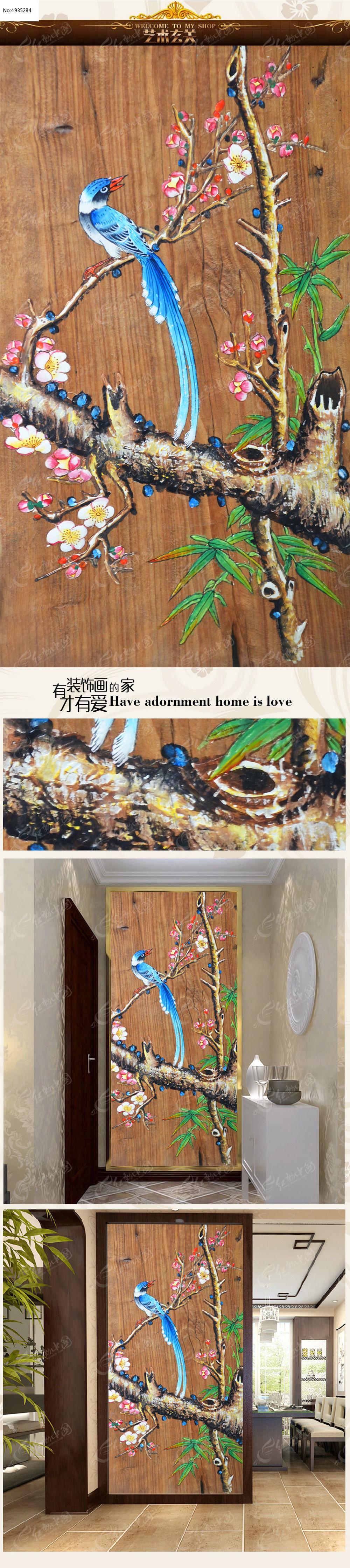 花鸟立体木板画艺术玄关图