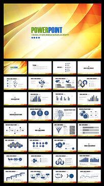 金融投资理财时尚工作总结报告PPT