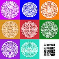 吉祥图案花纹装饰窗花剪纸矢量形状图形绘制