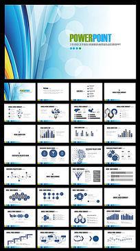 蓝色科技电子科技企业工作总结PPT