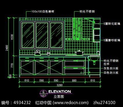 手绘厨房效果图_室内设计