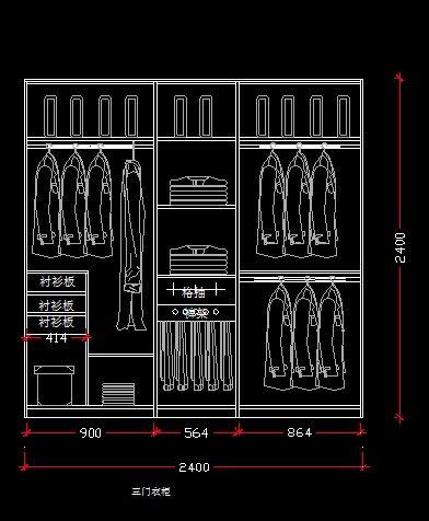 三门衣柜内部结构立面图