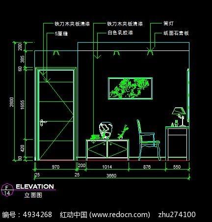 时尚现代小书房立面图cad素材下载_室内装修设计图片图片