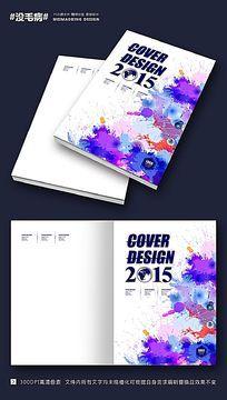 水彩墨迹创意画册封面设计