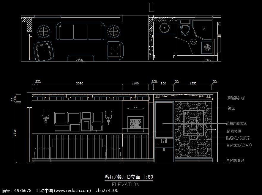 田园风格客厅沙发餐厅造型背景立面图
