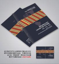 物流企业画册封面设计
