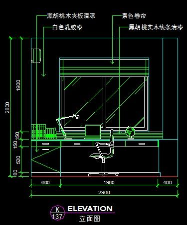 现代风格电脑桌立面图CAD素材下载 编号4934416 红动网