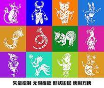 12生肖矢量图形绘制图案动物图形