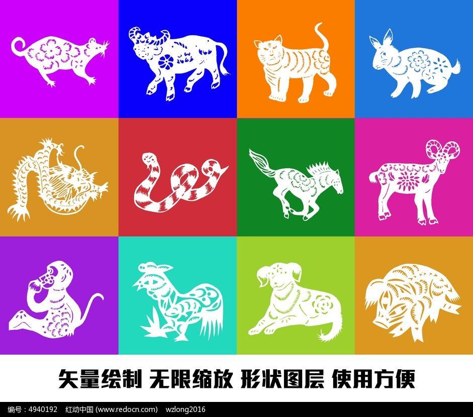 12生肖图形图像矢量形状绘制图案psd素材下载