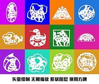 12生肖图形形状矢量绘制图案