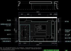 别墅装修一层客厅沙发背景立面示意图
