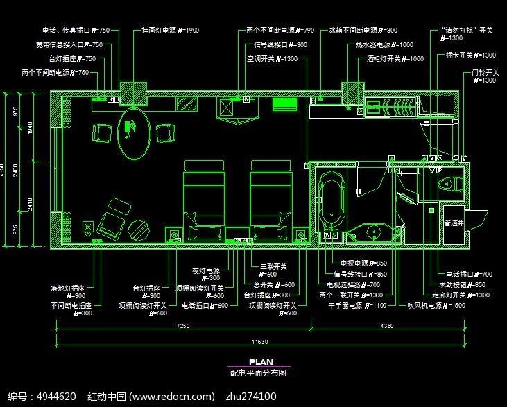 宾馆标准客房配电平面布置图