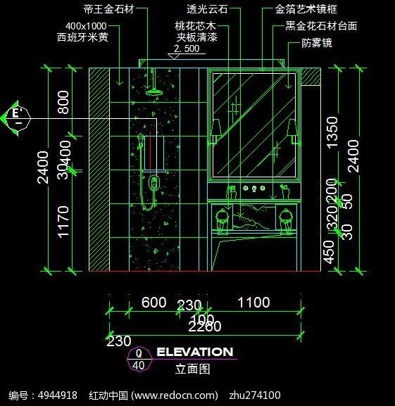 宾馆行政房卫生间立面图