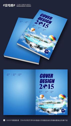 大气旅游画册封面模板
