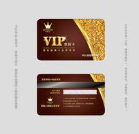 高档花纹VIP钻石卡模板