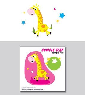 简约可爱的卡通小动物矢量素材 游乐场手拉气球的小熊矢量素材 婴儿