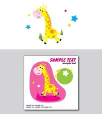 卡通小动物长颈鹿儿童卡片矢量素材
