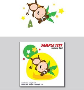 卡通小动物猴子儿童节日卡片