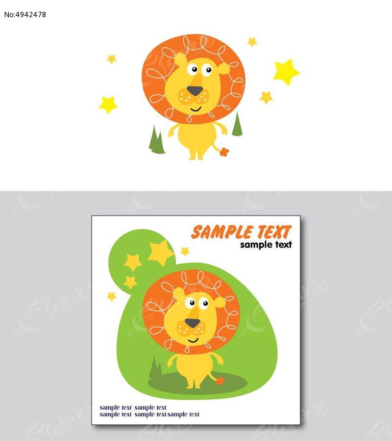 卡通小动物狮子儿童卡片矢量素材图片
