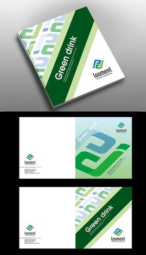 绿色大气集团画册封面模板
