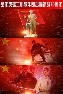 少年英雄二小放牛郎合唱LED背景视频