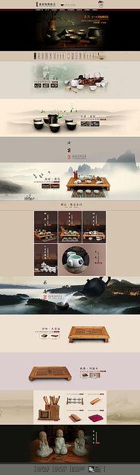 淘宝天猫茶叶茶具套装促销首页模板