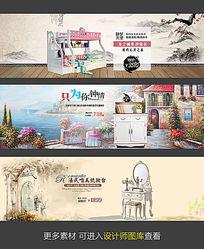 淘宝天猫家具促销海报模板