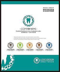 牙科诊所医院牙齿护理修护标志设计 CDR