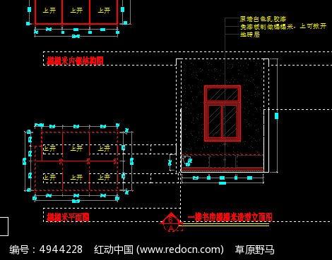 一楼榻榻米立面图CAD素材下载 室内装修设计图片