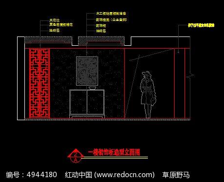 一楼装饰柜立面图图片