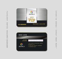 银色高档VIP铂金卡