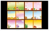 幼儿园小学通用展板背景图片