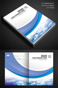 大气企业宣传册封面设计